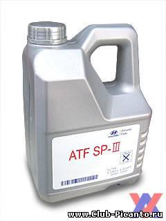 альтернативная замена hyundai atf sp-iv