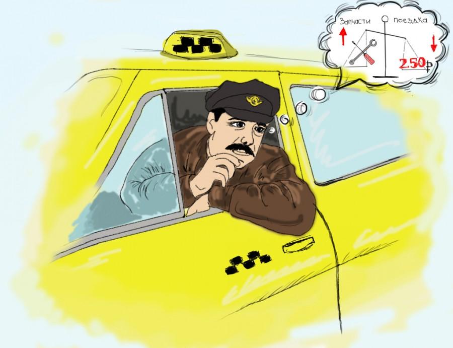 картинки про работу такси аквамарины серьги колье