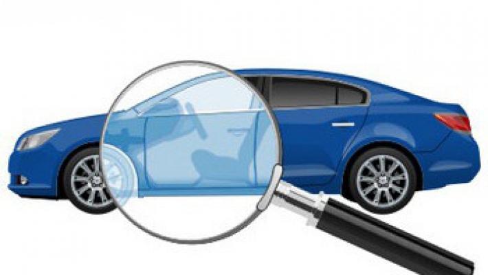 Как проверить авто в базе гаи