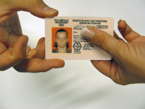 Указ гос думы о досрочном возврате водительских прав Хилвар, очень