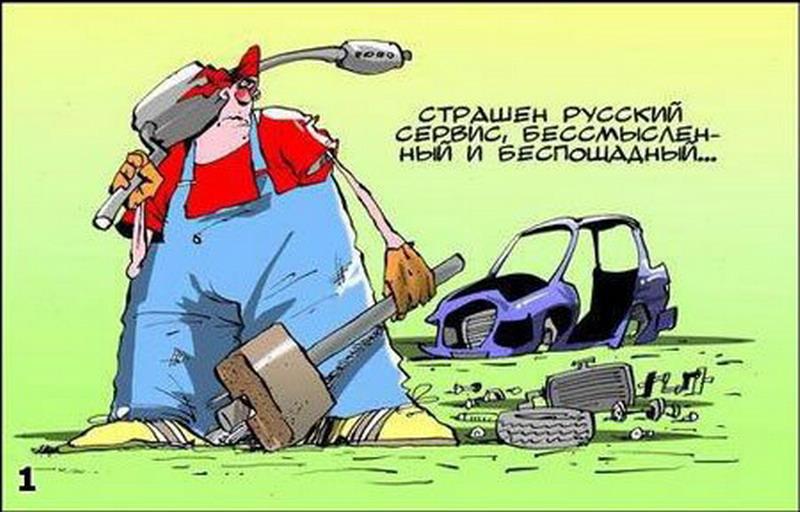 спиной осуждённого картинки приколы ремонт авто родинки это