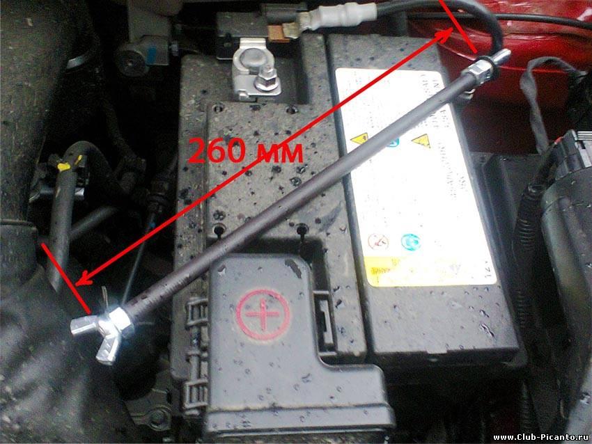 как правильно снимать аккумулятор с киа рио